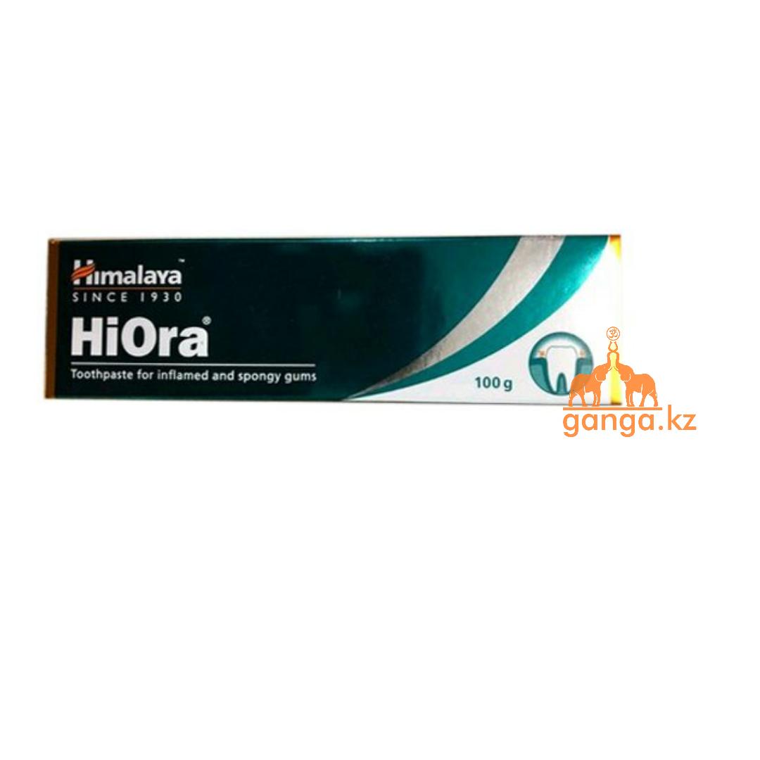 Зубная паста Хиора (HiOra HIMALAYA), 100г