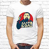 """Футболка с принтом мужская """"Абай"""" M"""