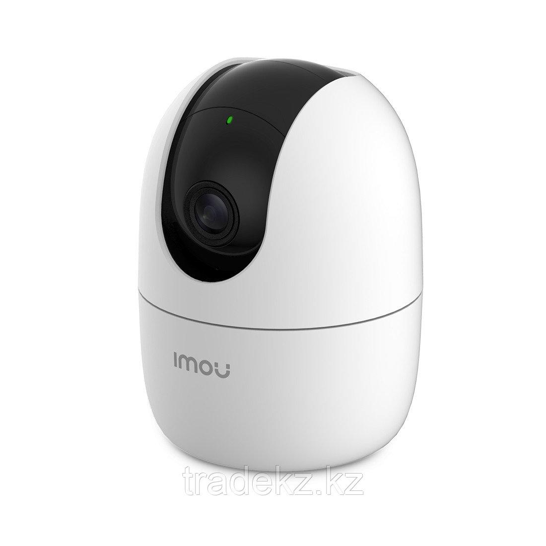 Интернет-камера, поворотная Wi-Fi видеокамера Imou Ranger 2