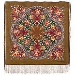 Платок Звездочка моя 1808-9 (89х89 см), фото 5