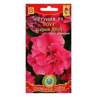 Семена цветов Петуния F1 'Роуз', О, драже 10 шт. (комплект из 10 шт.)