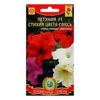 Семена цветов Петуния F1 'Стихия цвета', О, драже 10  шт. (комплект из 10 шт.)