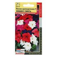 Семена цветов Петуния крупноцветковая F1 'Лимбо смесь', О, драже 10 шт. (комплект из 10 шт.)