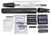 Муфта МОГ-У-23-1К4845 ССД