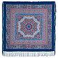 Павлопосадский платок Северное сияние 1625-4 (110х110 см), фото 4