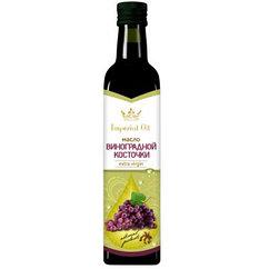 Масло Imperial Oil Виноградной косточки холодного отжима  Extra Virgin 250 мл