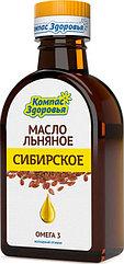 Льняное масло холодного отжима Сибирское 500 мл
