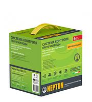 Комплект защиты от протечек воды Neptun Base Light 1/2