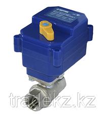 Комплект защиты от протечек воды Neptun Base Light 1/2, фото 3