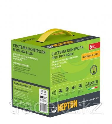 Комплект защиты от протечек воды Neptun Base Light 3/4
