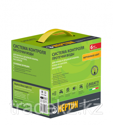 Комплект защиты от протечек воды Neptun Base Light 3/4, фото 2