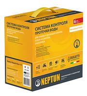 Комплект защиты от протечек воды Neptun Bugatti Base 3/4