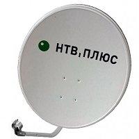 Спутниковая антенна Супрал с логотипом НТВ ПЛЮС (60 см) с кронштейном