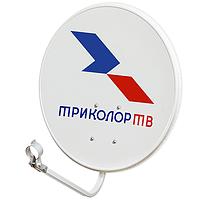 Спутниковая антенна Супрал с логотипом Триколор (55 см) с кронштейном