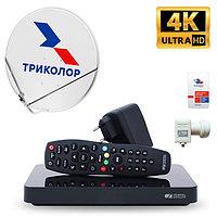 Комплект «Триколор ТВ» (ЦЕНТР) 4K Ultra HD с ресивером GS B528 антенной 0,60 и конвертором