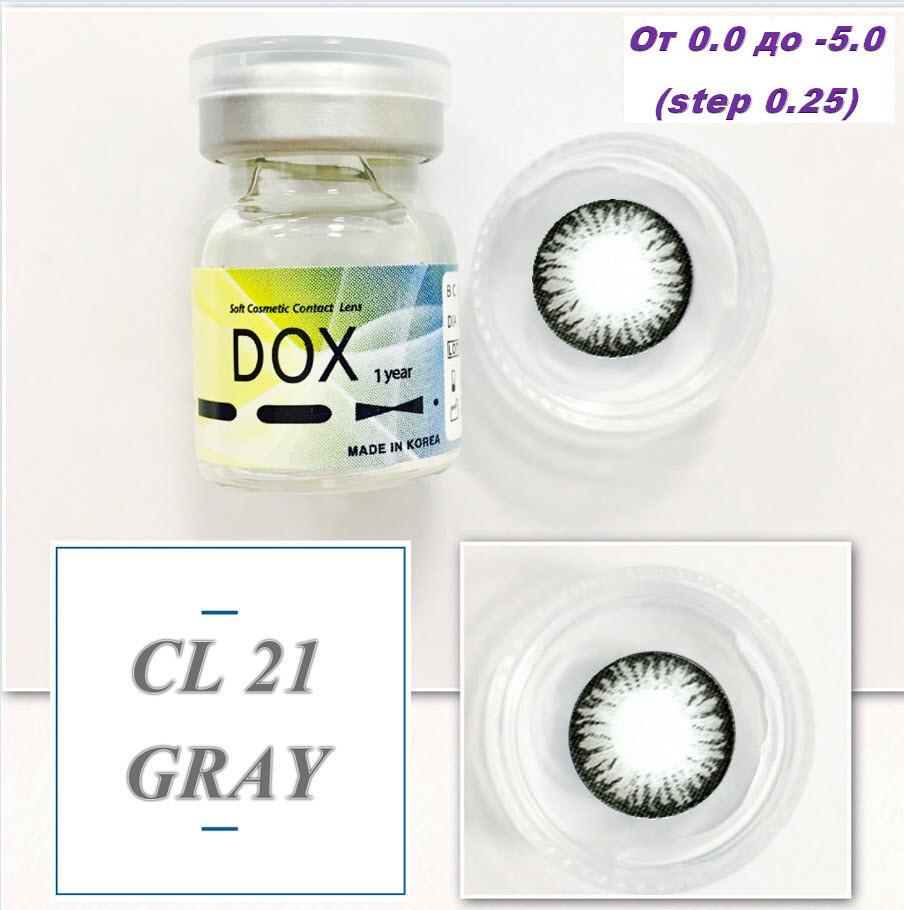 Цветные контактные линзы DOX -1,00