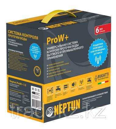 Комплект защиты от протечек воды Neptun ProW+ 1/2, с беспроводными датчиками