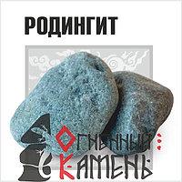 Камни для бань,саун и каминов - Родингит обвалованный (20кг), коробка