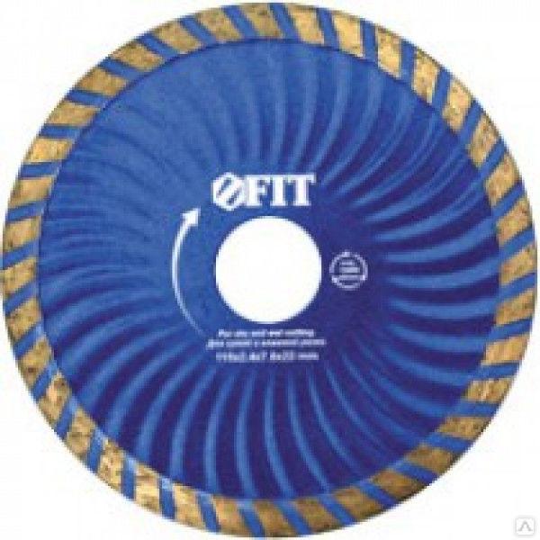 Круг отрезной алмазный, турбо волна (для особо прочных материалов), 115мм /37482/