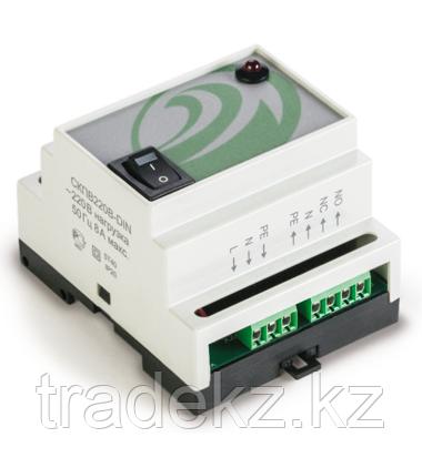 Модуль управления системой протечки воды СКПВ220В-DIN