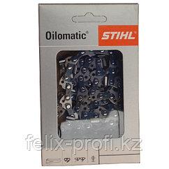 Цепь STIHL для бензопил и электропил ( в ассортименте)