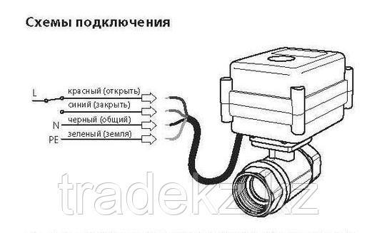 """Кран шаровый с электроприводом МК 220B 1/2"""", фото 2"""