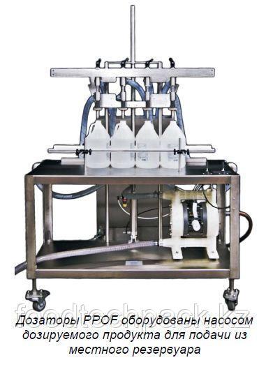 Полуавтоматическое оборудование для дозирования жидкости по уровню