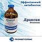 Драксон: антибактериальный препарат, фото 2