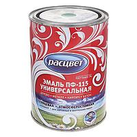 Эмаль Расцвет пф-115 глянцевая,серая, 0,9 кг