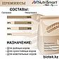 Премикс для дойных коров,  50% органика, 50% неорганика (60099-1.0), фото 3