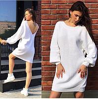 Осенее белое трикотажное платье   с вырезом на спине,