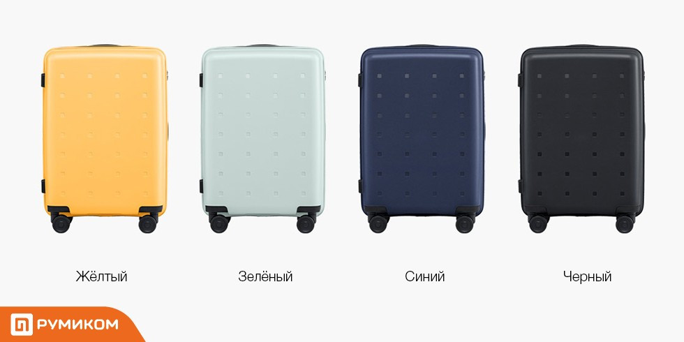 """Чемодан Xiaomi Mi Travel Suitcase 20"""""""