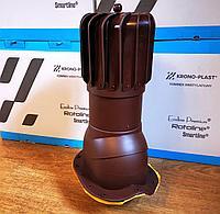 Вентиляционный выход с вращающей турбиной для профиля СуперМонтерей  PNOBN 150 Коричневый RAL 8017