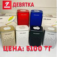 Портативная Bluetooth колонка Koleer S818.
