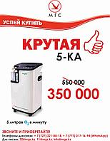 Кислородный концентратор ОZ-5 Рестор™ (5 литров в минуту, 93%, с ингалятором)