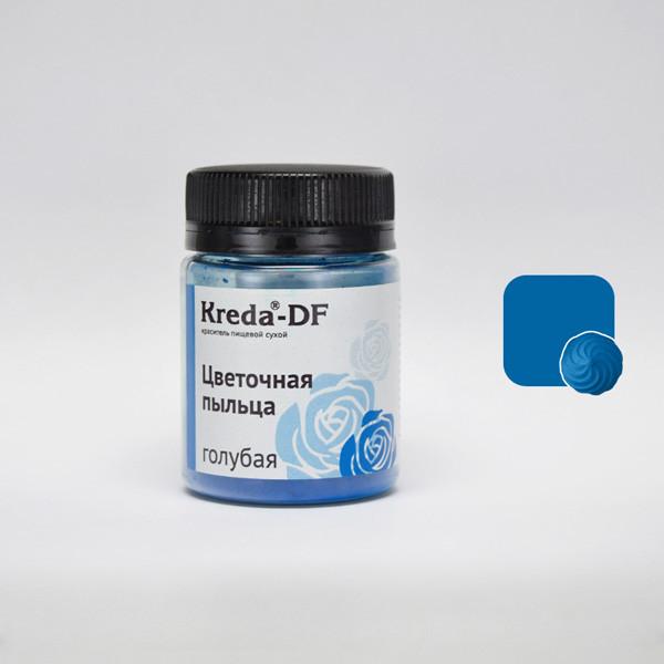 Сухие пищевые красители KREDA-DF Цветочная пыльца