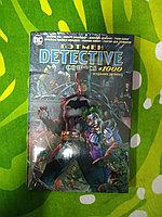 "Комикс ""Бэтмен #1000"""