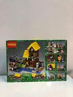 Лего My World Lego, фото 1