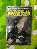 """Комикс """"Константин: Hellblazer"""""""