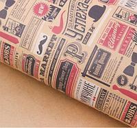 Бумага упаковочная крафтовая «Газетные вырезки», 50 × 70 см, фото 1