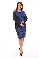 Собственное производство Платье женское 2.123-Ю