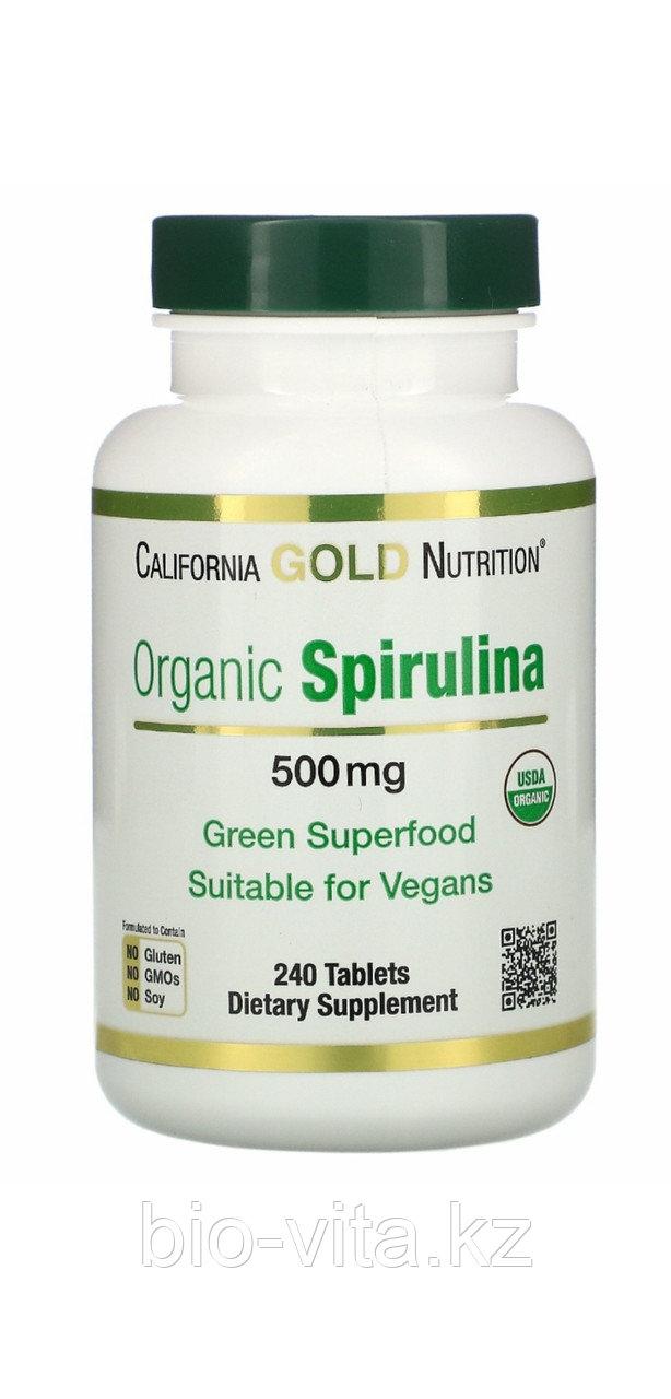 Спирулина 500 мг. 240 таблеток.