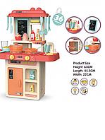 Игровой набор Pituso Лучшая кухня (свет, звук)