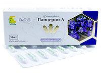 Фитосвечи Панцерин А противовоспалительные для мужчин и женщин