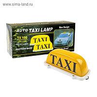 Знак такси, провод 48см, желтый, УЦЕНКА