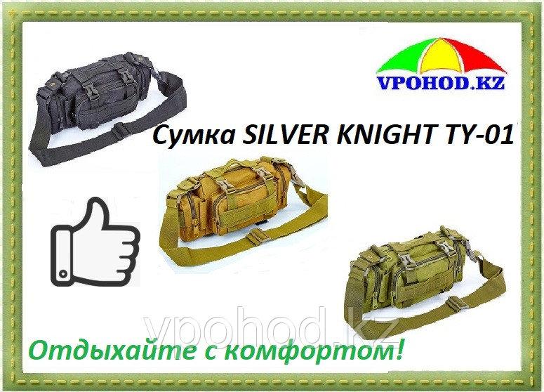 Сумка SILVER KNIGHT TY-01