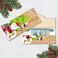 Конверт для денег формовой «С Новым годом», Дед Мороз, 17,5 х 8 см