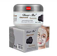 Маска карбоновая для лица Dear She Вubble Charcoal 100мл