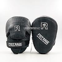 Боксерские лапы (кожа) R Fist Rage (лапы для бокса)