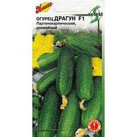 Семена Огурец 'Драгун' F1 select, раннеспелый, партенокарпический, 10 шт (комплект из 10 шт.)